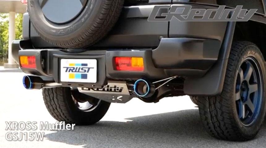 GSJ15W XROSS Muffler