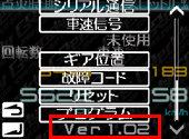 update_01