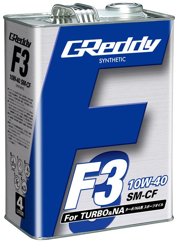 F3 4L缶
