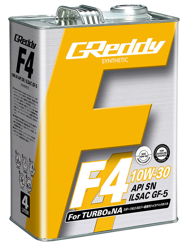 F4 4L CAN