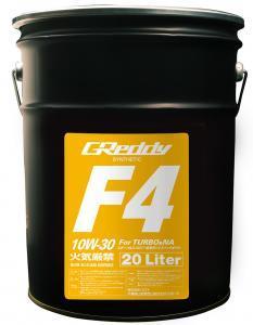 F4 20L缶