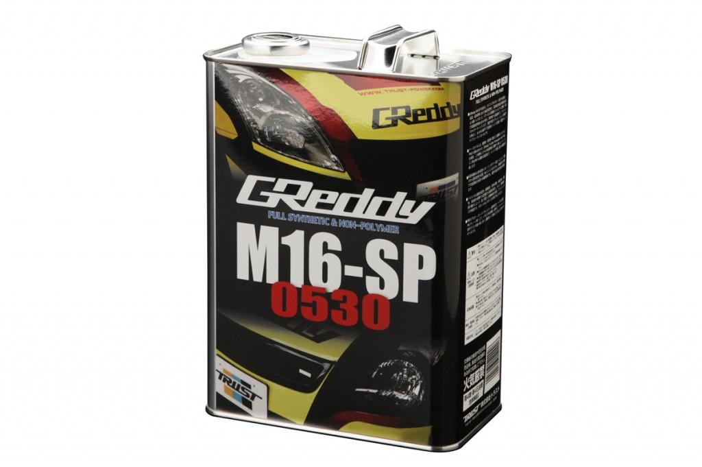 M16SP 4L缶