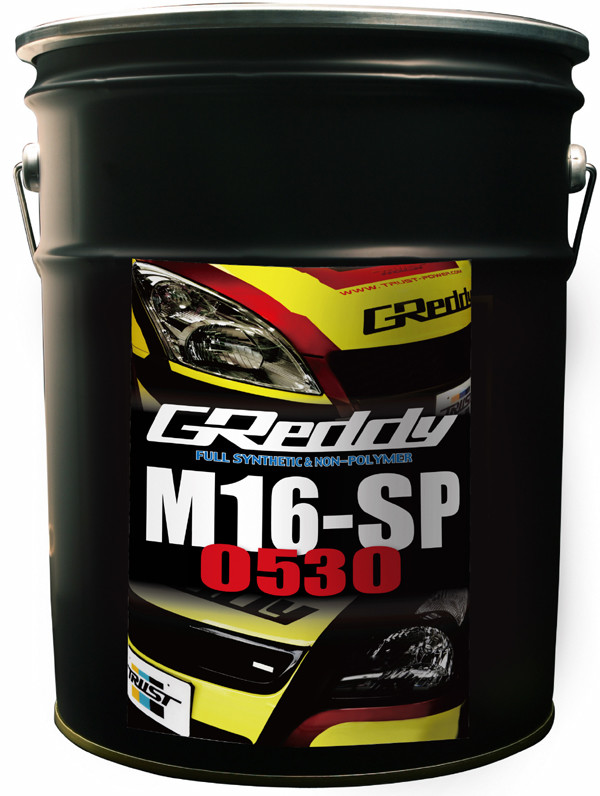 M16 SP 20L CAN