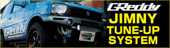Jimny TUNE-UP SYSTEM