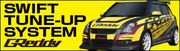 Swift TUNE-UP SYSTEM