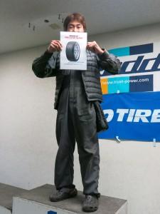 tire_rd1