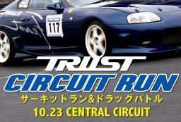 circuit_run_west_1610