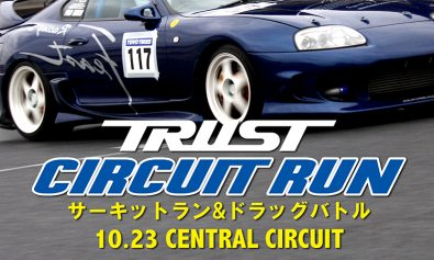 circuit_run_west_1610