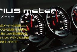 meter_image