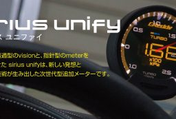 unify_image