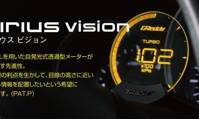 vision_image