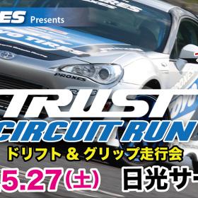 1705_circuitrun