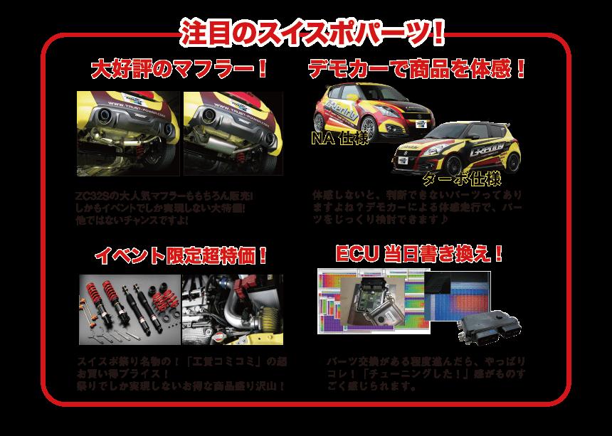 matsuri_web-01
