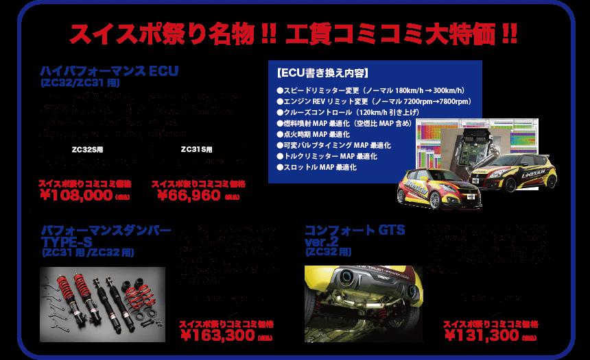 matsuri_web-03
