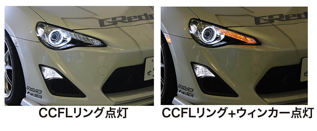CCFL_2