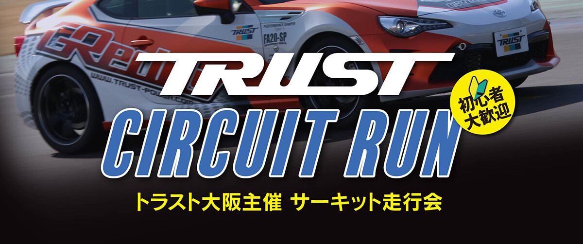 circuit_run_image