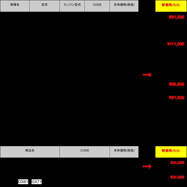 image8444450