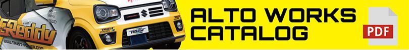 alto catalog